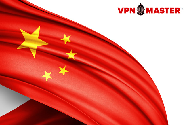 Does VPNMaster Work In China
